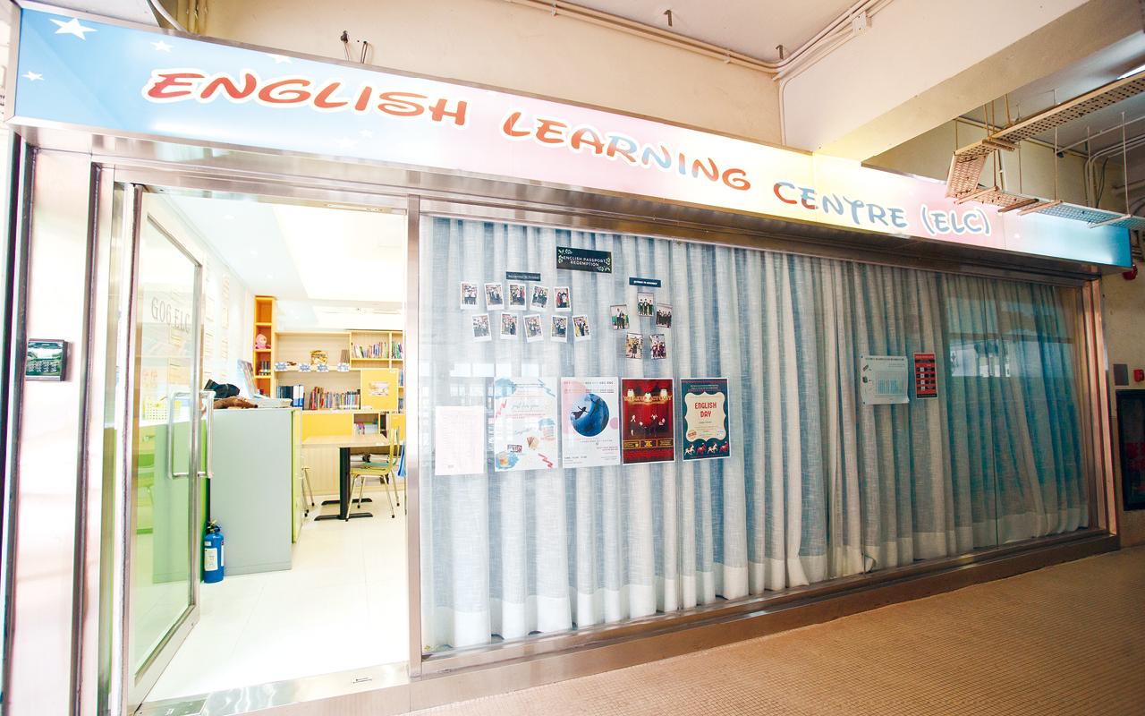 該校特別裝修英語學習中心,增添器材,方便舉辦午間活動。