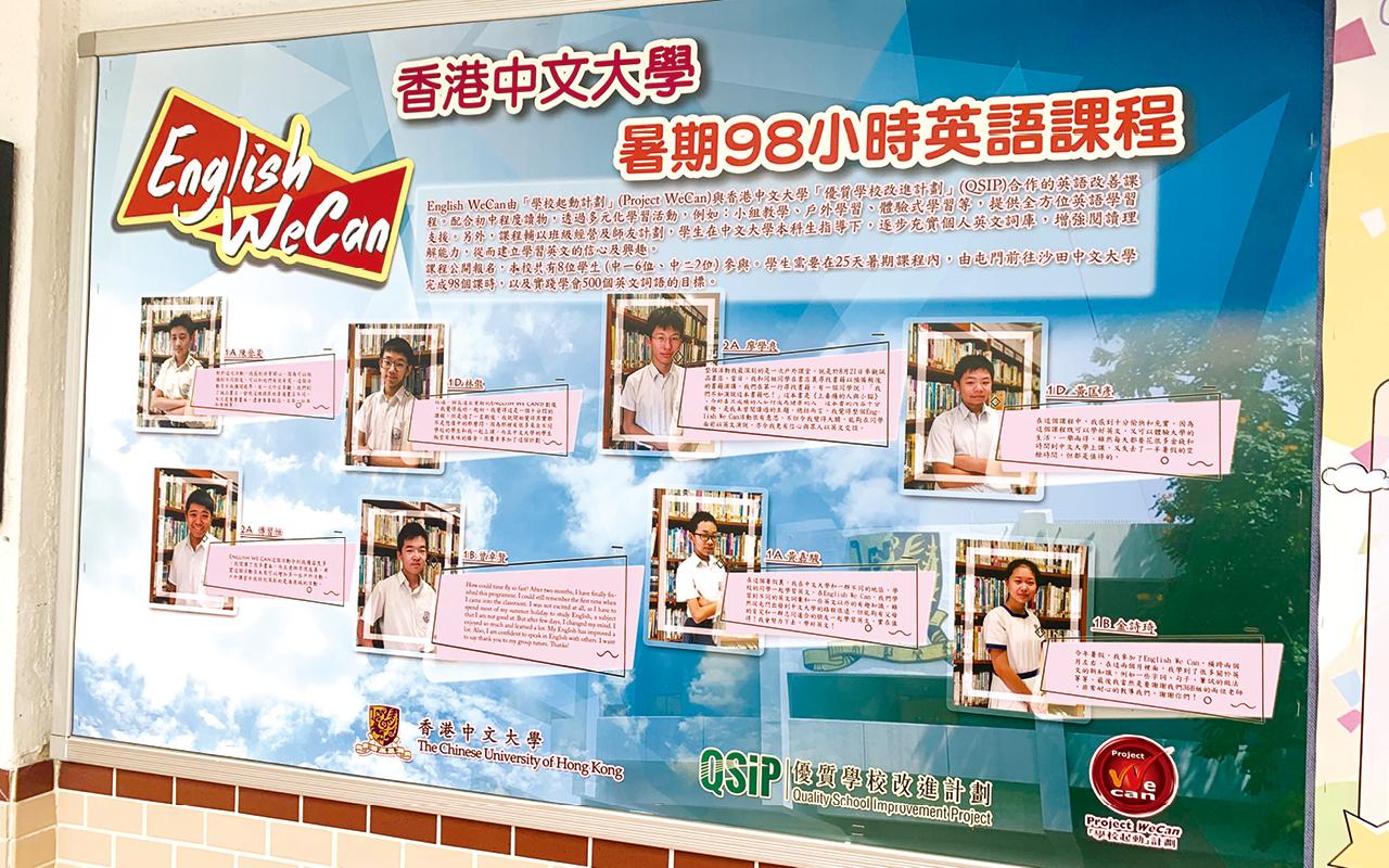 學校全額資助學生參加大學暑假英語課程。