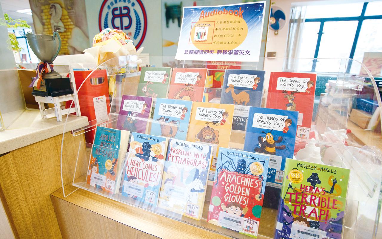 浸信會永隆中學特設一間英語學習中心名為Englishland,提供不同種類的課外書籍、英語雜誌和電影,以及多款英文桌上遊戲,供學生使用。
