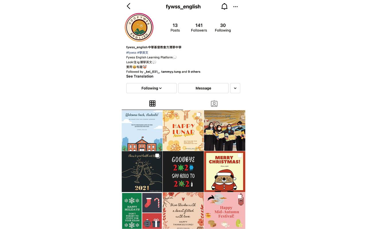 方中英文科Instagram帳戶(fywss_english)