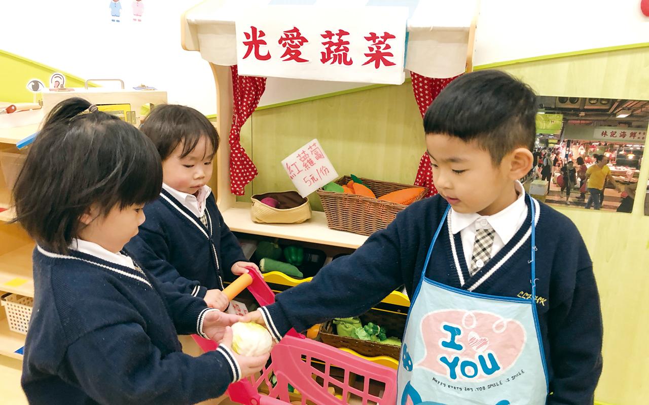 設計多元化且富趣味的活動,讓學生從遊戲中建構知識、技能、正確的價值觀和態度。
