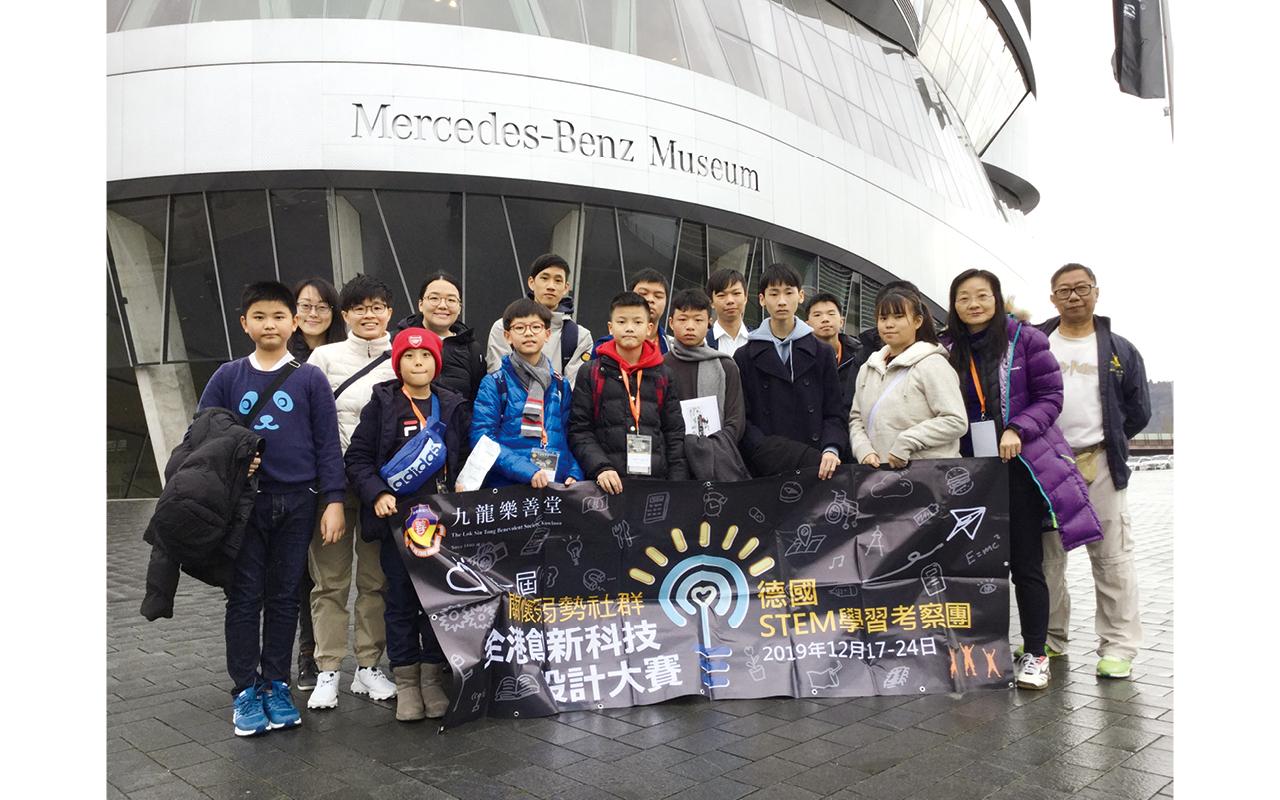 學生更在2019年的「第一屆關懷弱勢社群全港創新科技大賽」獲得小學組冠軍,獲得到德國留學考察的機會,擴闊眼界。