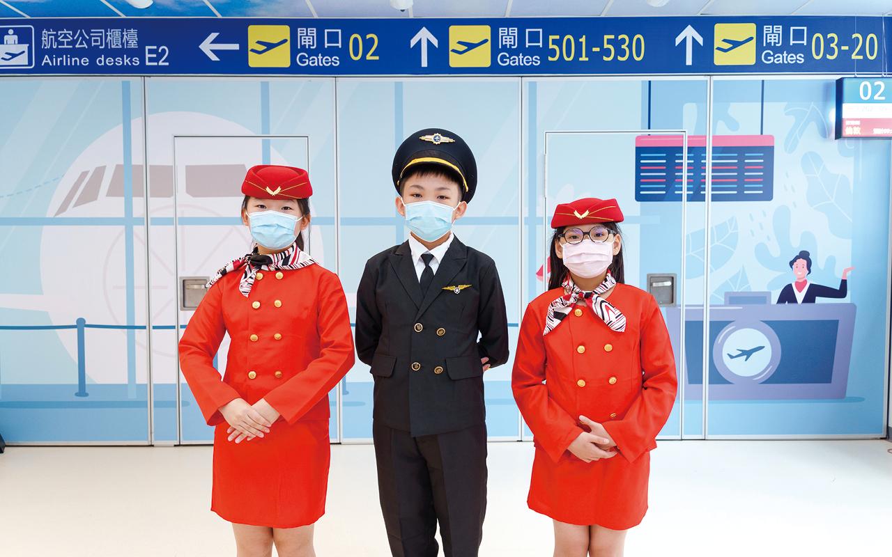 學校着重生涯規劃,為了讓同學認識與航空相關職業的性質與要求,特別與姊妹學校北京十一學校豐台小學合作,於6月18日舉行跨學科專題研習活動,讓學生「遨遊萬里、夢想成真」。
