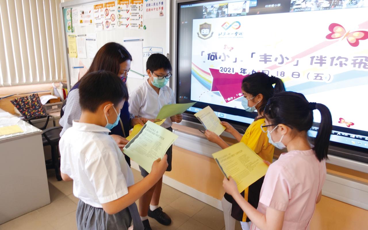 學校成功申請優質教育基金推行「e世代圖書館」計劃,以智能科技連接學生在公共圖書館的借閱記錄,保持他們閱讀的習慣。