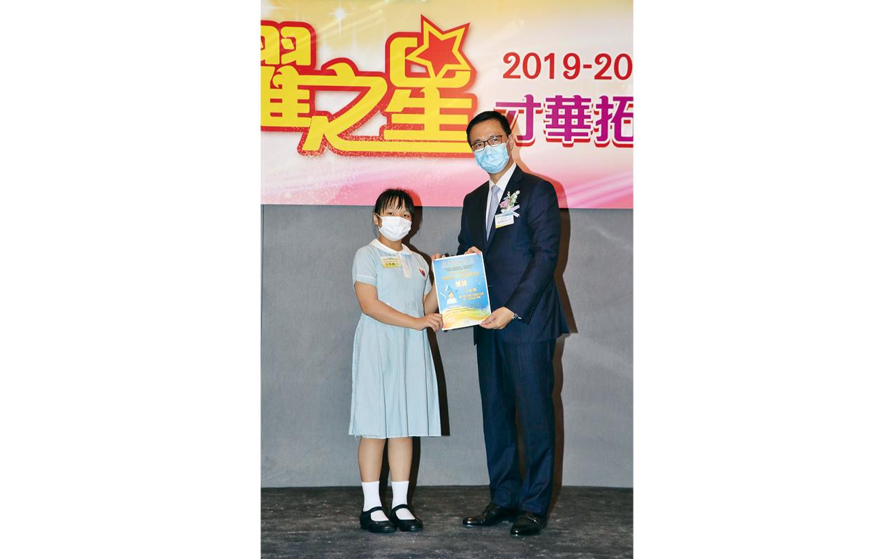 「第九屆閃耀之星」6A 江梓琳同學獲教育局局長楊潤雄先生於頒獎典禮親自頒發證書,以示嘉許。