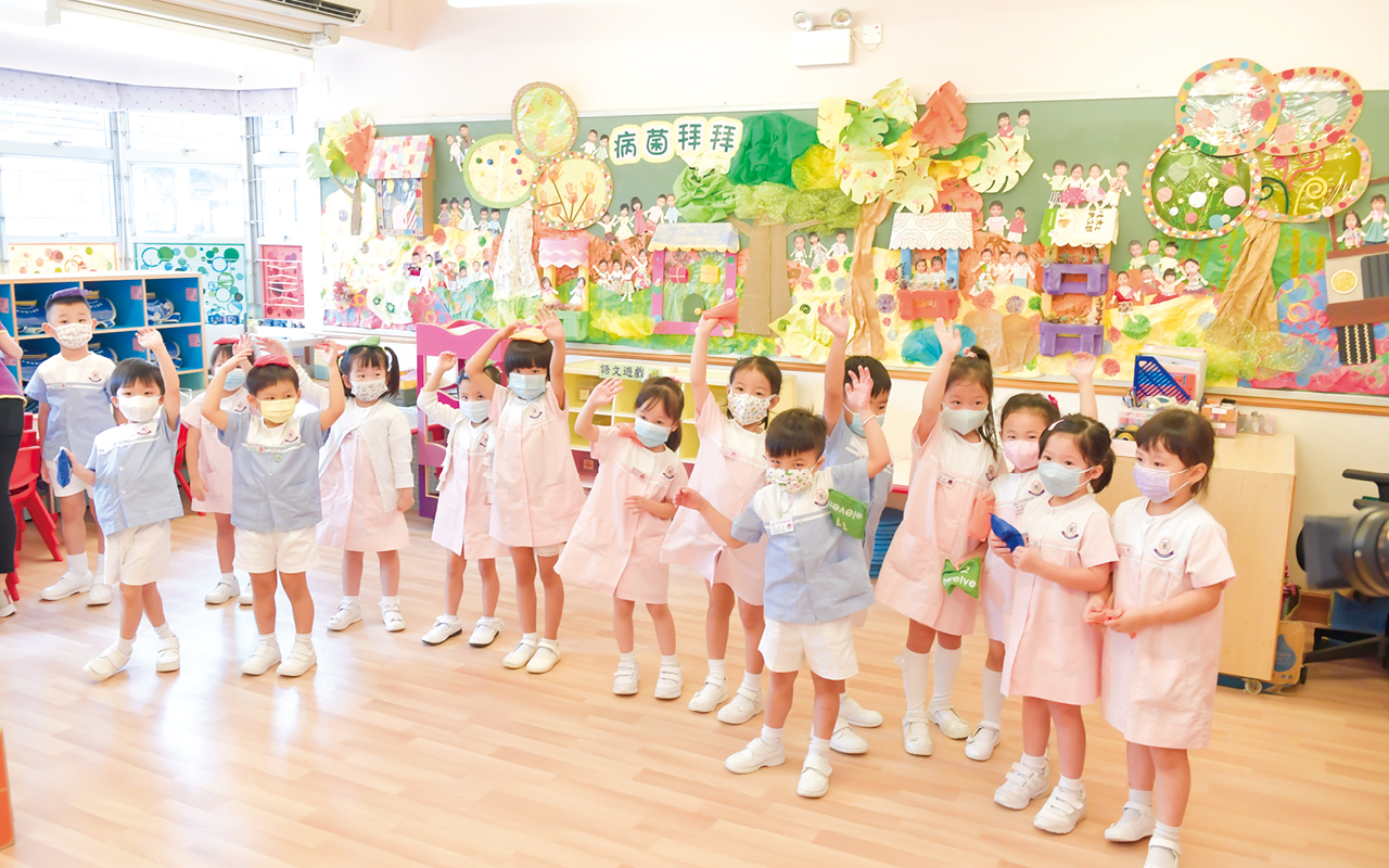 東華三院香港華都獅子會幼稚園施行「以愛為教」作教育基礎,藉着愛心澆灌孩子的生命,成就他們的未來。