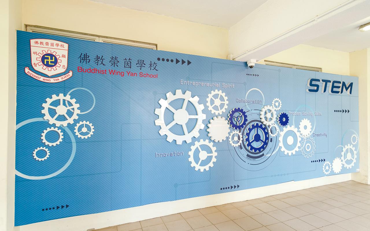 學校早於1998年成為全港首十間資訊科技先導學校,奠定了以科技教育發展的方向。