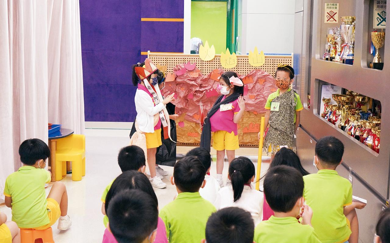 除了學童的體能發展,學校亦十分重視他們的品德教育,以培養三C好兒童:自信、正向價值觀、關愛他人。