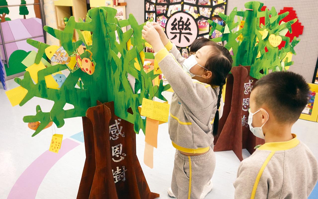 學校設置了「感恩樹」,讓學童製作感恩卡後掛在樹上,提醒他們要珍惜所擁有的一切。
