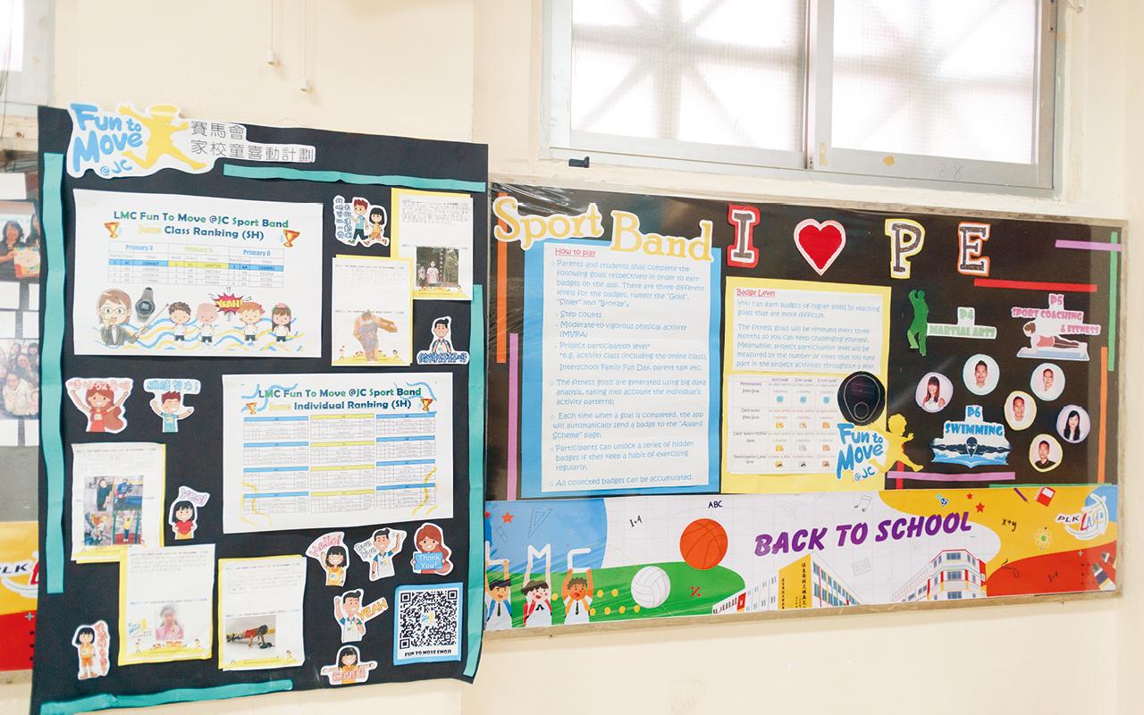 學校的英語教材均由教學團隊自行編寫,涵蓋一、二年級的進度。