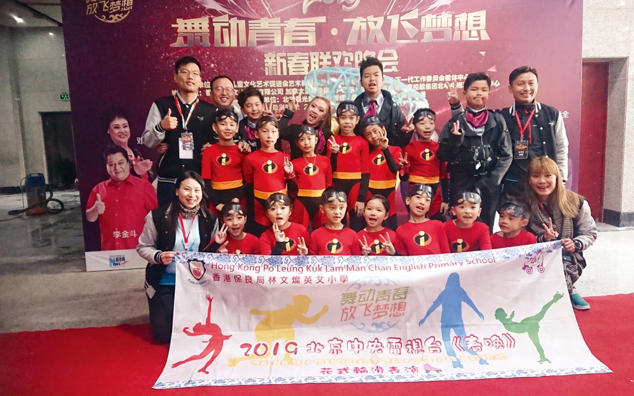花式輪滑隊受邀於參加北京央視少兒春晚節目的錄製。