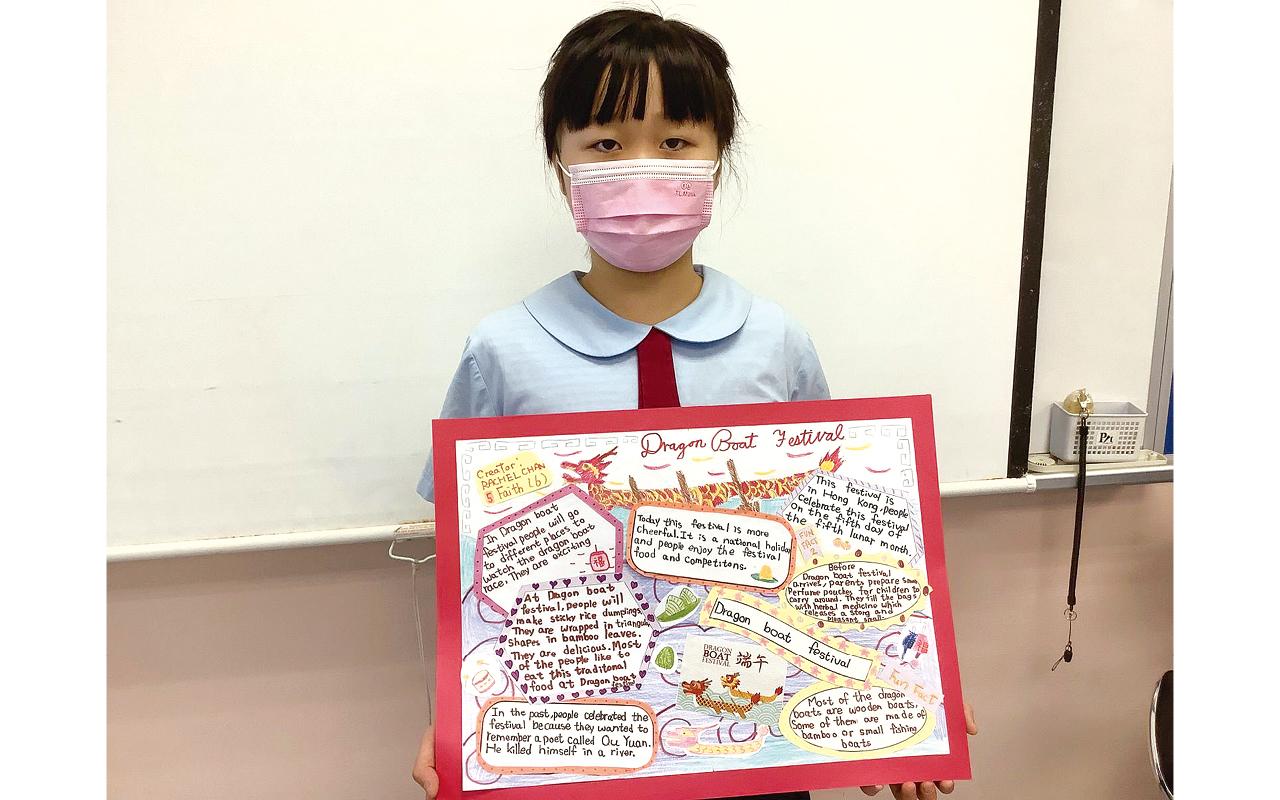 小五英文科種籽計劃學生展示學習成果。