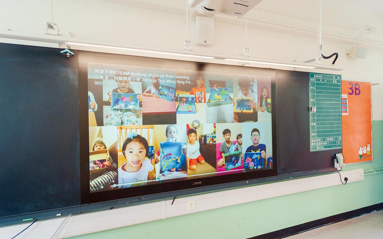 在辦學團體東華三院的撥款資助下,新校舍的配套完全升級,以切合課程及學校未來的發展,讓學生能夠在完善的軟硬件配合下,體驗多姿多彩的校園生活。