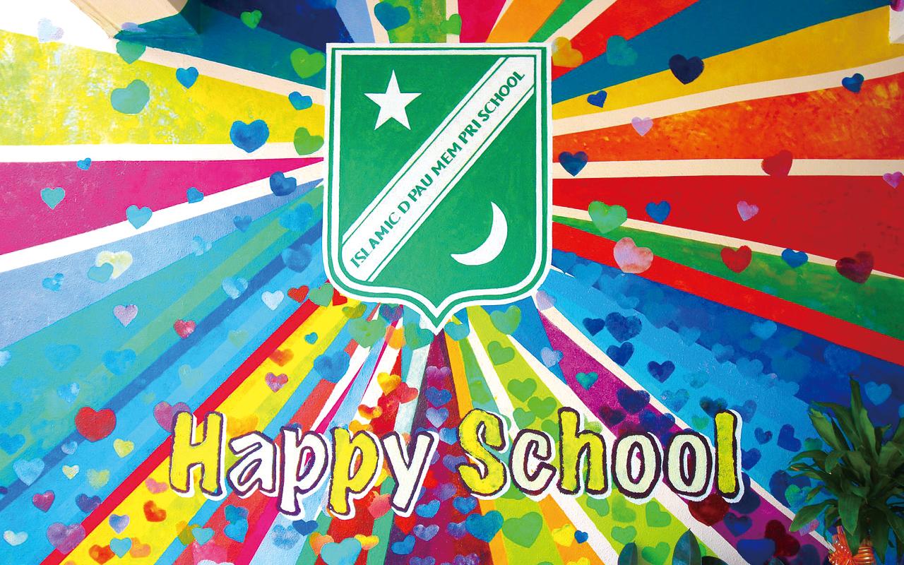 學校於校園內特設寫上Happy School字眼的七彩繽紛壁畫,激發學生學習興趣。