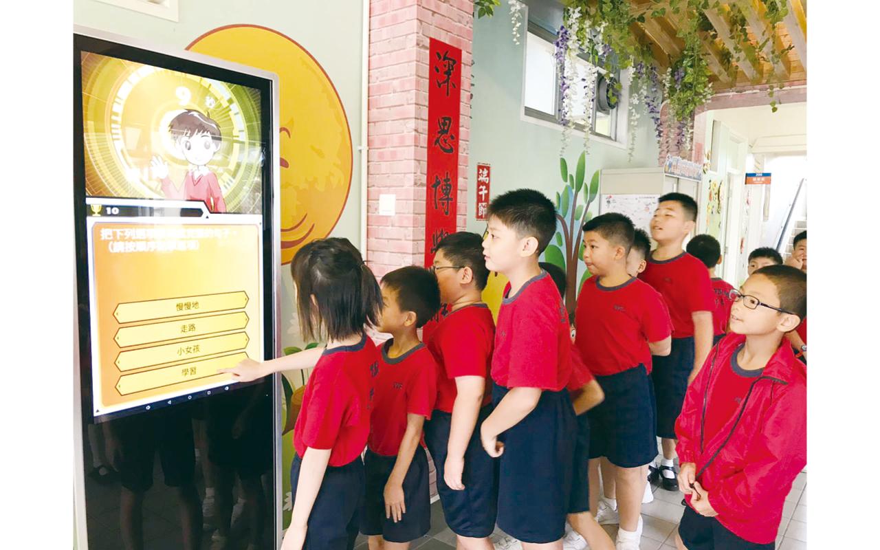 校內設有電子學習問答裝置。
