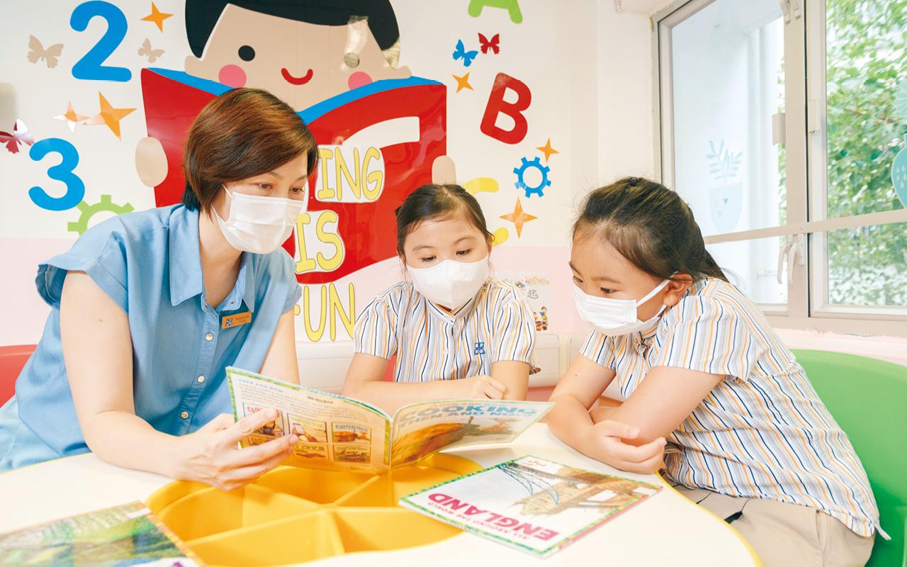 香港路德會增城兆霖學校以英普語言政策、基督關愛、國際化為學校特色,而學校於本年度特別着眼於提升英普語言政策的教與學效能。