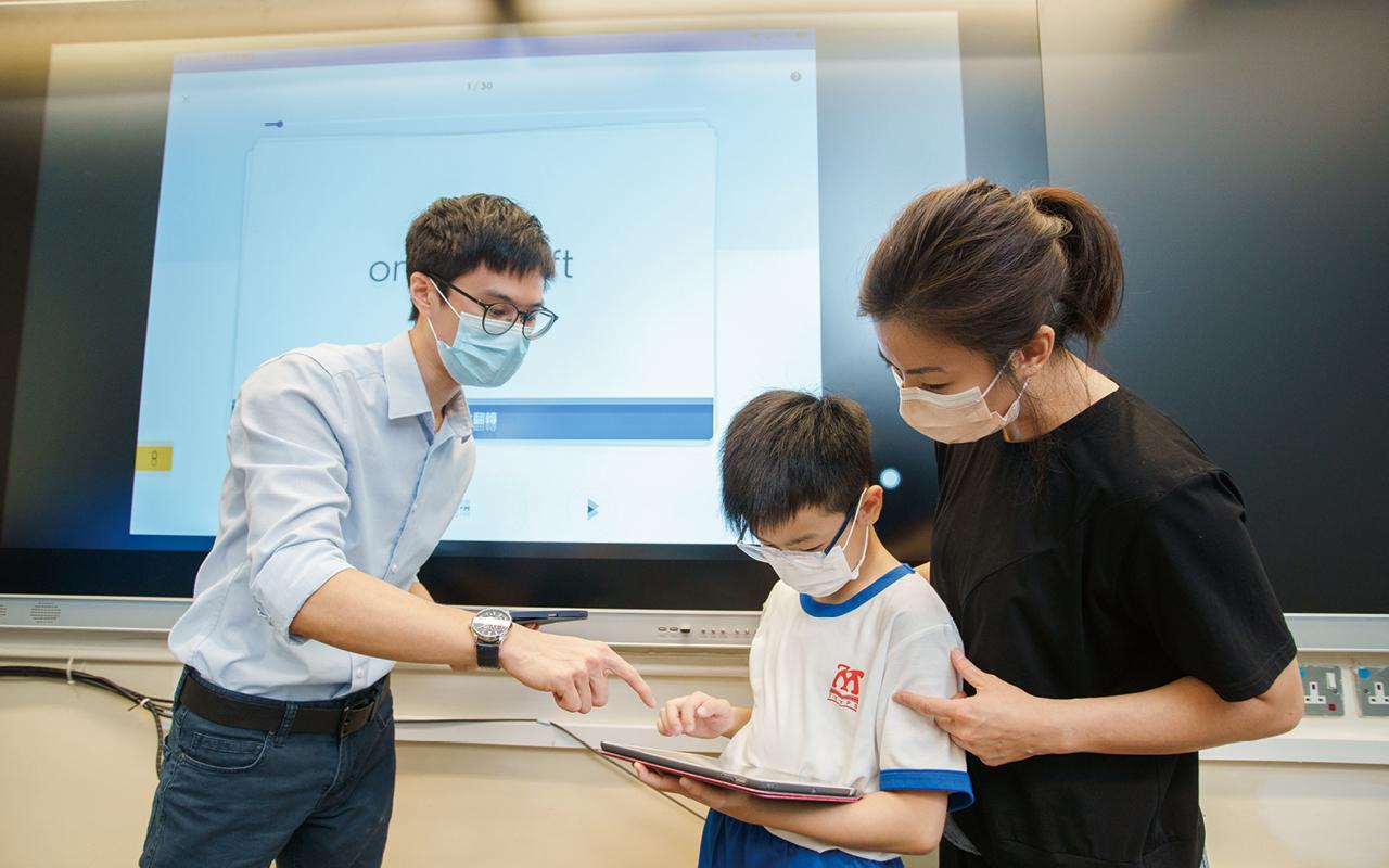 Quizlet能促進學生自學。