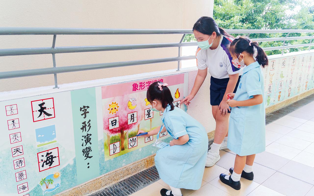學校除了着重幼小銜接課程,還會讓學生提早體驗小一生活,為升讀小學做好準備。