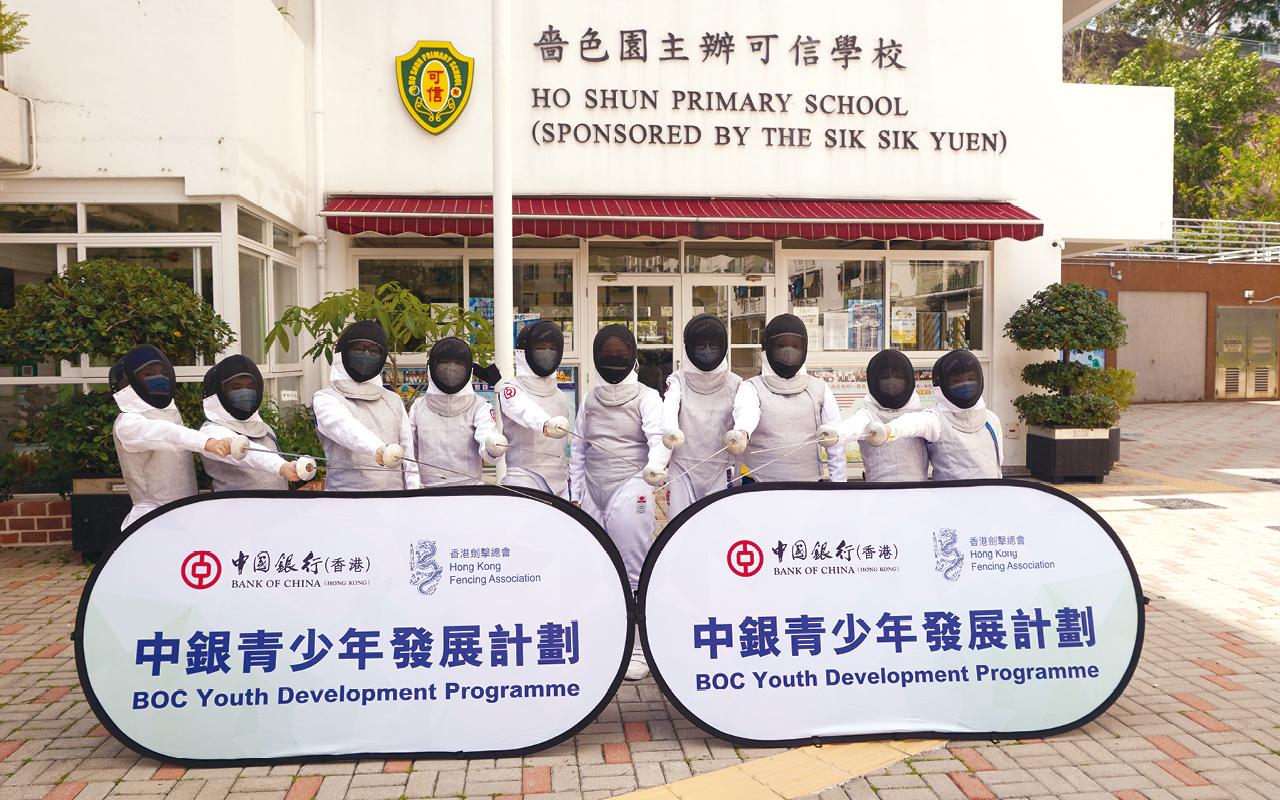 在本年度學校將劍擊課程推廣於三年級學生,並在上學年參與了由香港劍擊總會及中國銀行(香港)所舉辦的「中銀青少年發展計劃」劍擊課程,所有的裝備和教練培訓都獲得資助。