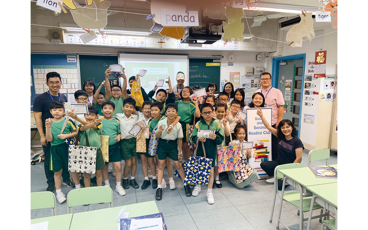 英文科校本課程亦積極與外界機構協作,並加入電子教學元素,以激發學習興趣。