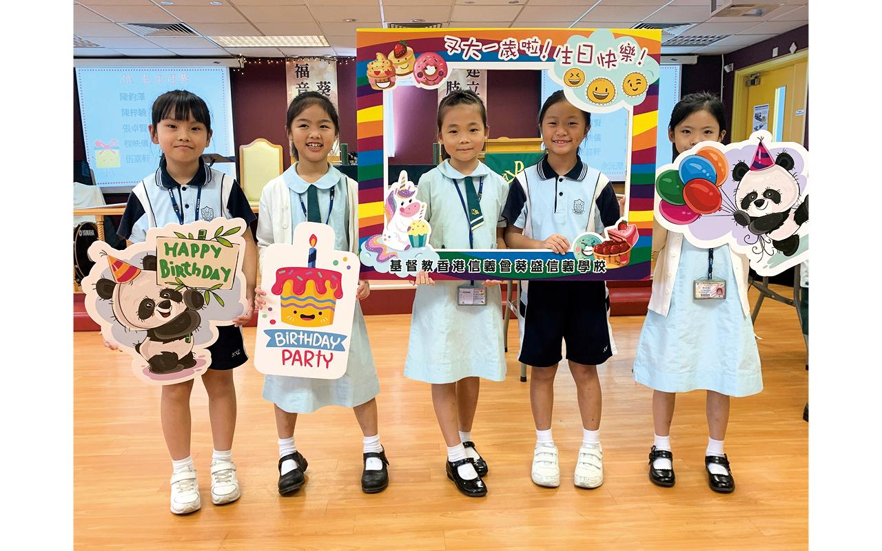 基督教香港信義會葵盛信義學校除了着重拓闊學生的知識領域外,更重視學生的品格培育。