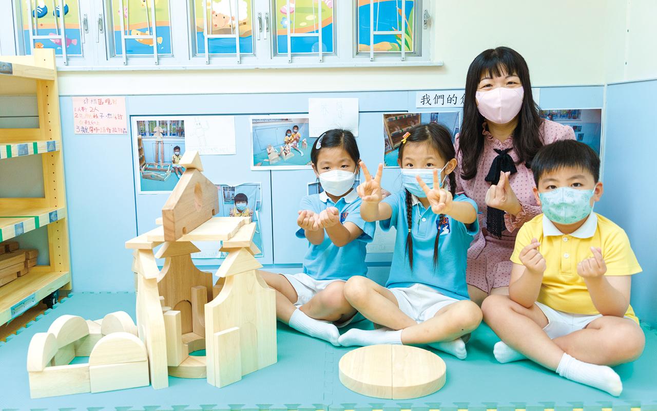 學校幫助學童發展不同的優點長處,讓他們發現學習的喜悅,成為主動的學習者。