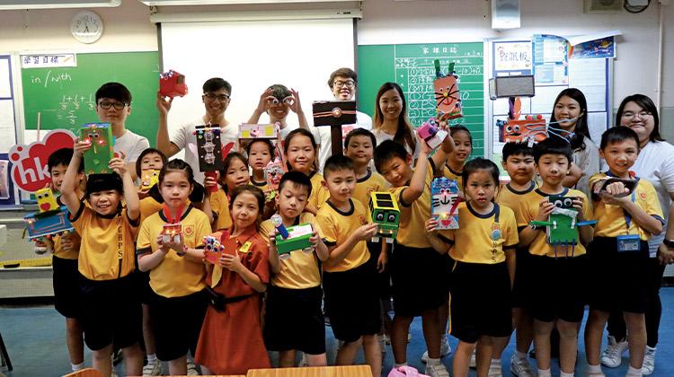 慈航學校:營造良好氛圍 滿FUN學英語