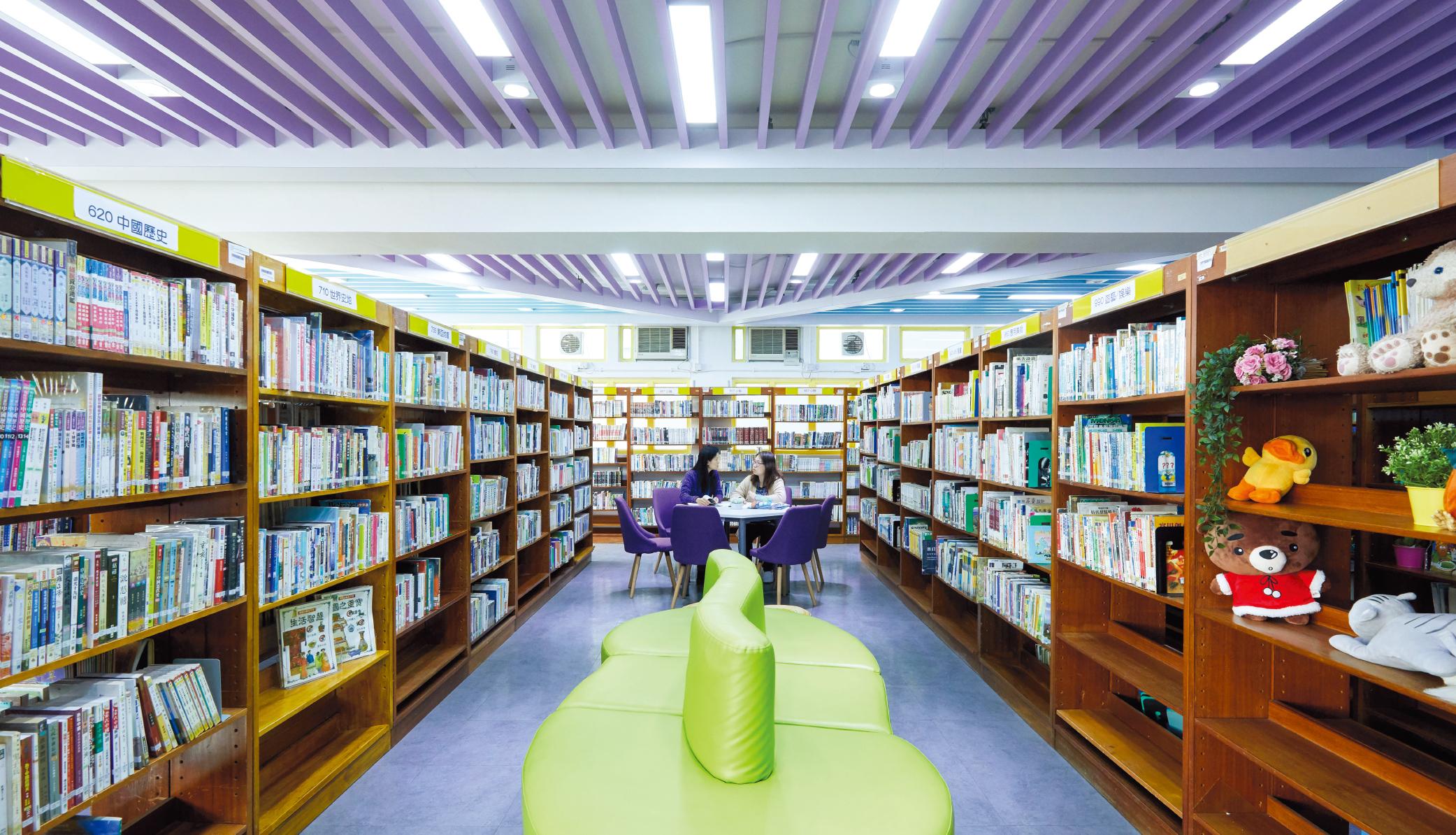 使圖書館變成像「家」的地方