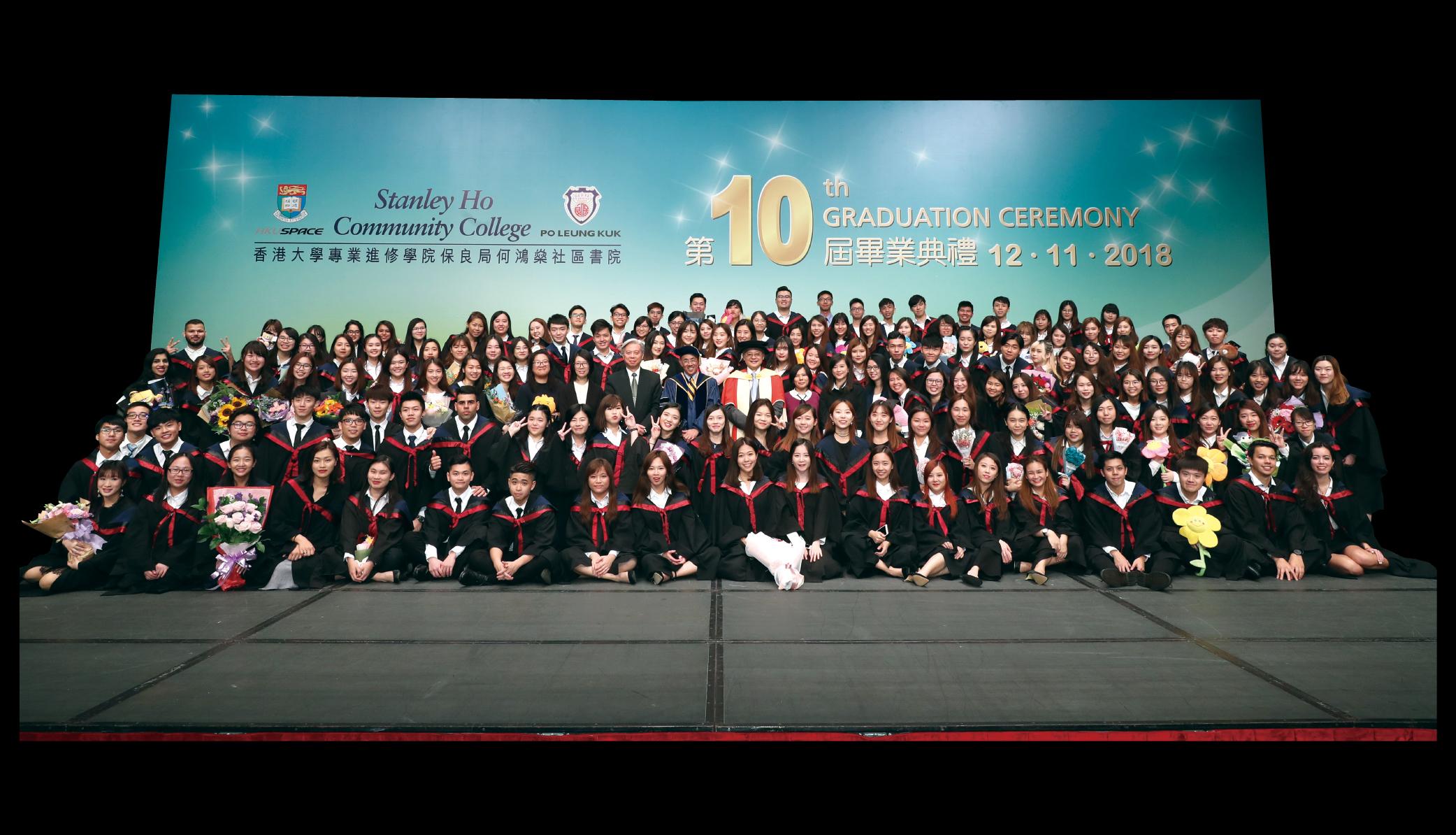 香港大學專業進修學院保良局何鴻燊社區書院 多元學科範疇 增強競爭力