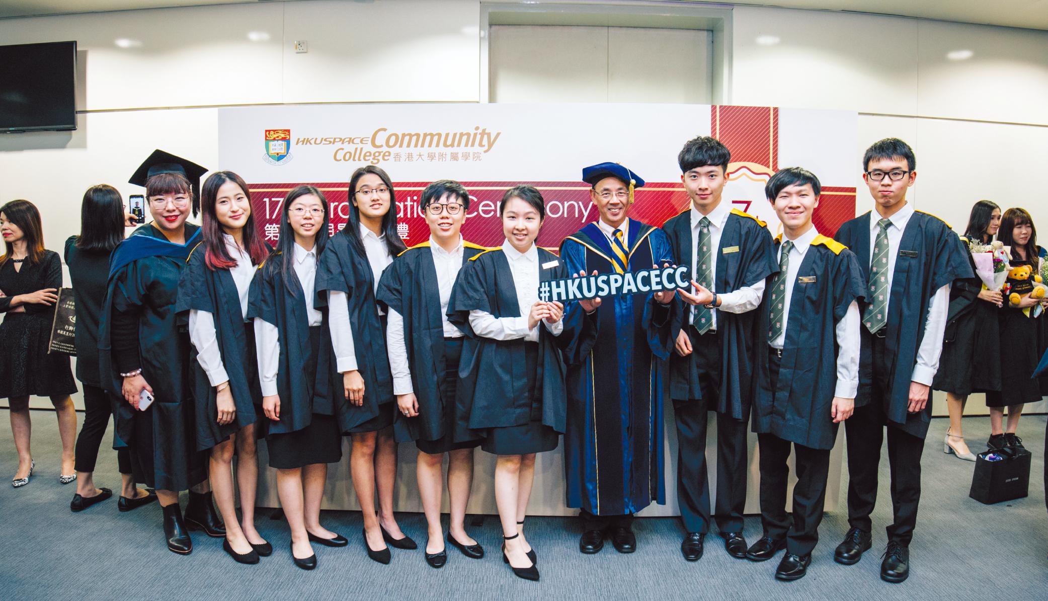 香港大學附屬學院 職業導向課程 把興趣變成專業