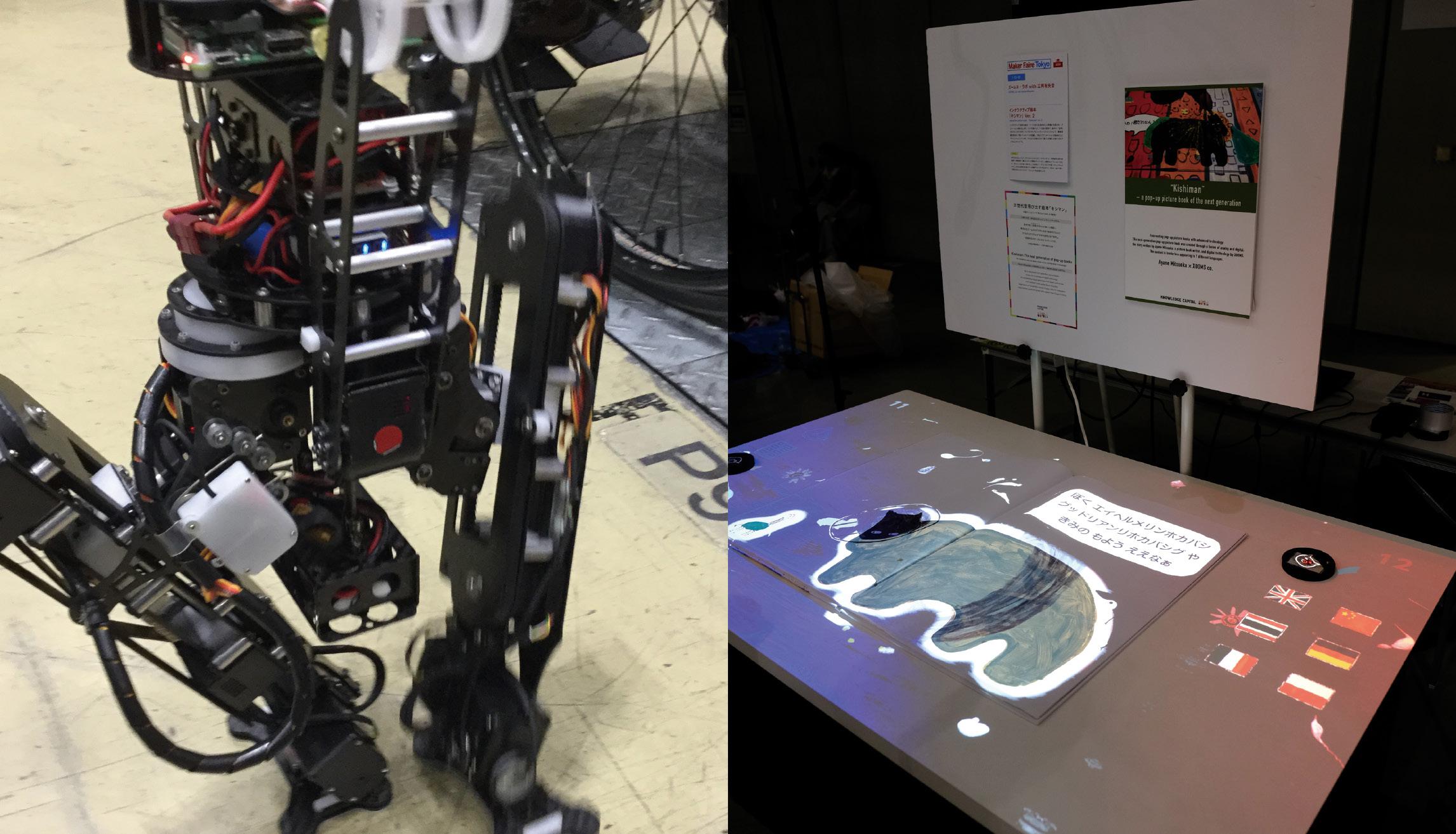 Maker Faire Tokyo 2019 創造者的異想世界