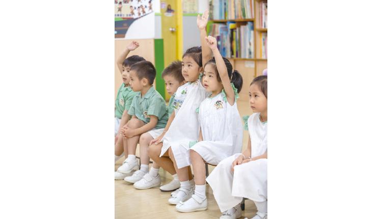 實踐全人教育,由幼兒教育做起﹗