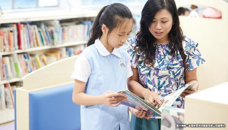 推動跨課程語文學習 共享資源及經驗  提升教師跨學習領域能力