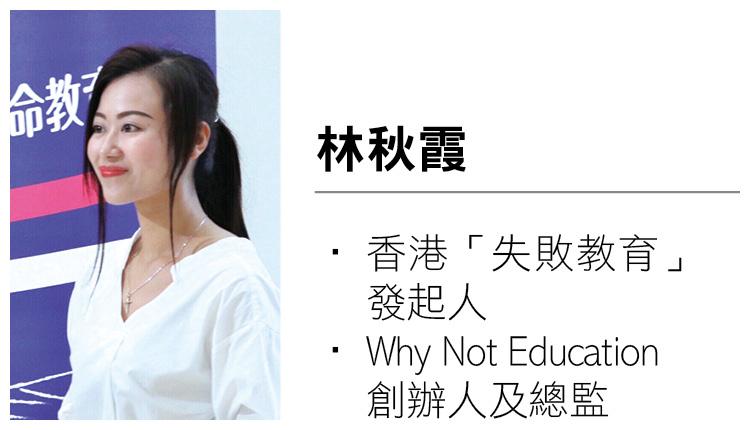 教育暖實力 生命教育的時代意義