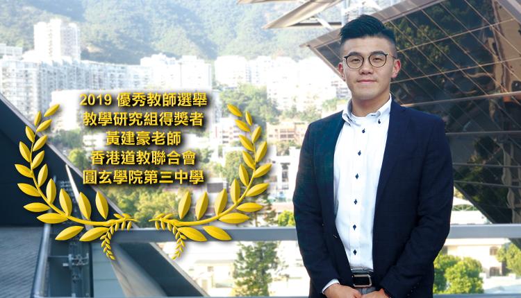 為非華語學生 打造未來的鑰匙 一埸會動的中文課!