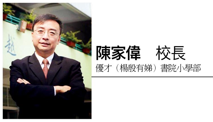 漢字的智慧:探討中華傳統文化精髓