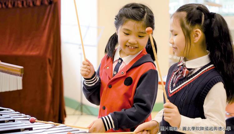 教師視角: 如何於小學推動應用學習? 讓小朋友從小找到興趣所在
