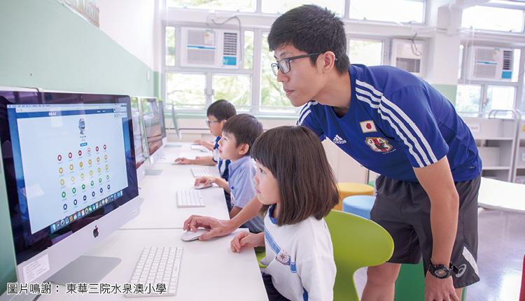 教師視角: 充滿挑戰的2020-2021新學年 我們對教育有何展望?