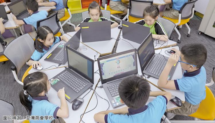 電子教學、BYOD、 網上學習的新路向