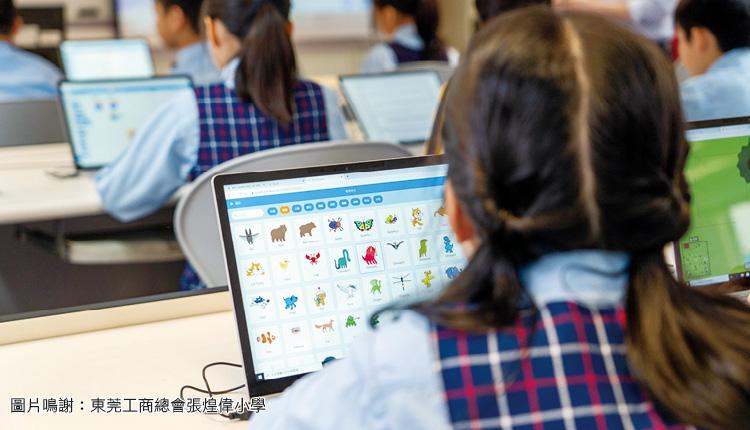 疫情後時代的遐想: 學校的創新機遇