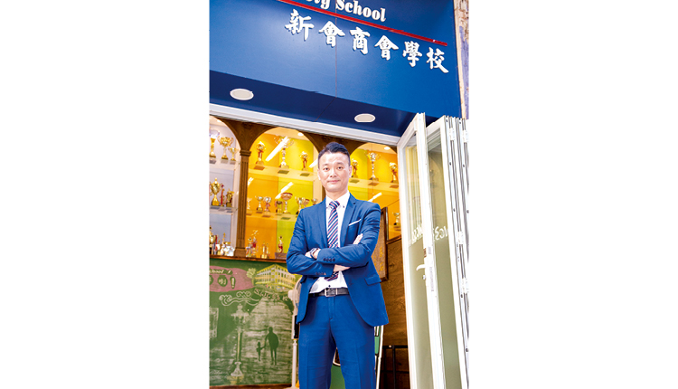 新會商會學校 公平教育 享受學習樂趣 優秀教師團隊 提升英語學習表現