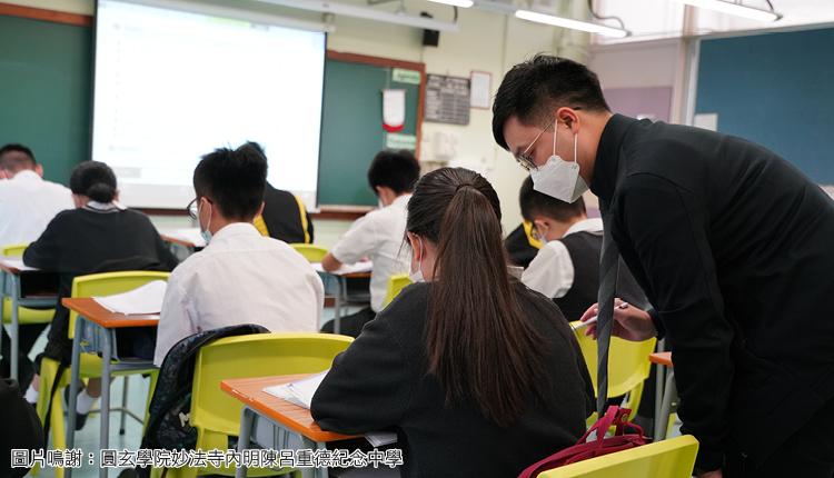 跨境學生的學與教支援