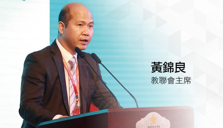 倡政府支援網上教學  助學界趕上時代步伐 教聯會主席黃錦良 回應《施政報告》