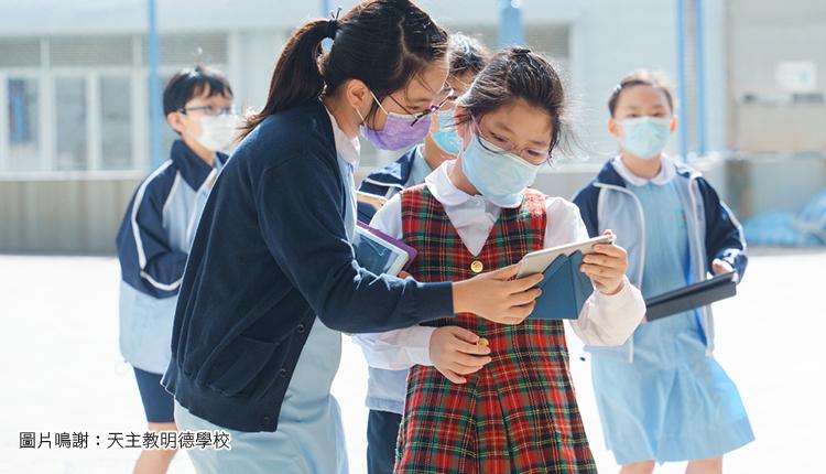 回應《施政報告》應用學習課程及電子學習