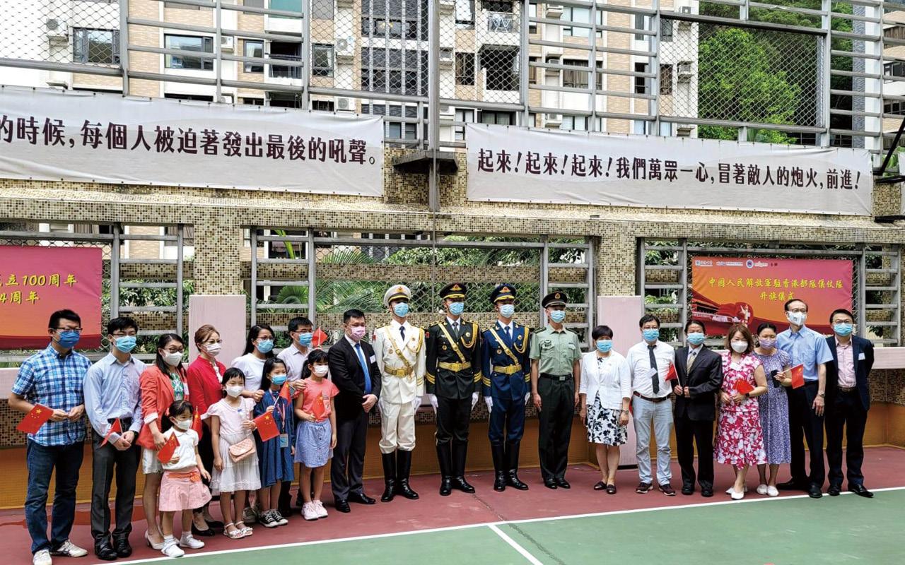 中國共產黨建立百年慶祝活動