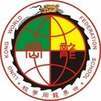 世界龍岡學校朱瑞蘭(中英文)幼稚園校徽