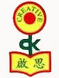 啟思幼稚園校徽