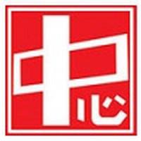 基督教中心幼稚園(油塘)校徽