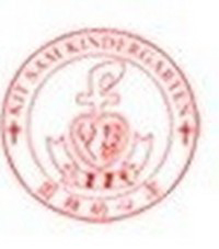 天主教彩霞邨潔心幼稚園校徽