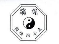 太平幼稚園校徽